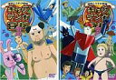 【中古】アニメDVD ギャグマンガ日和3 通常版上下巻セット
