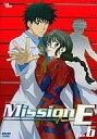 【エントリーでポイント10倍!(12月スーパーSALE限定)】【中古】アニメDVD Mission-E File.6