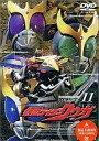 【中古】特撮DVD 仮面ライダークウガ(11)[初回限定版]【02P05Nov16】【画】