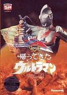 Ultraman (8)fs3gm where special effects DVD came back to