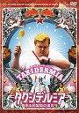 【中古】洋画DVD タクシデルミア~ある剥製師の遺言