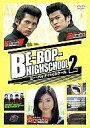 【中古】国内TVドラマDVD TVドラマ/BE-BOP-HI...