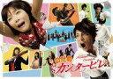 【中古】国内TVドラマDVD のだめカンタービレ DVD-BOX 通常版