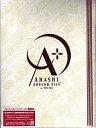 【中古】邦楽DVD 嵐 / ARASHI AROUND ASIA+inDOME[限定版]