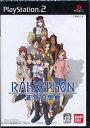 【中古】PS2ソフト RAhXEPhON -蒼穹幻想曲-【02P03Dec16】【画】