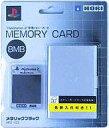 【中古】PS2ハードPlayStation2専用メモリーカード(8MB)メタリックブラック