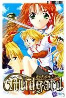 【中古】Win95/98 CDソフト ミッドガルド DirectX6対応版