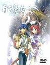【中古】Win95/98 DVDソフト (DVD)新・英雄伝説3 白き魔女