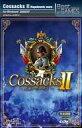 【中古】Windowsソフト CossacksII 〜皇帝ナポレオン〜 [日本語版] Best Selection of GAMES