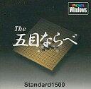 【中古】Win95/98 CDソフト THE 五目ならべ (Standard 1500)