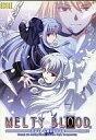 【中古】Win2K-VISTA DVDソフト MELTY BLOOD Act Cadenza Ver.B[通常版]