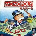 【中古】Windows95/98 CDソフト MONOOPOLY 2 PLATINUMシリーズ [完全日本語版] (Pケース版)