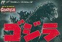 電視遊戲 - 【中古】ファミコンソフト ゴジラ (箱説あり)