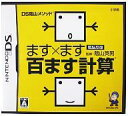 [used] 100 Nintendo DS software DS Kageyama method cyber repetition ます X ます ます calculations [10P06may13] [fs2gm] [image] [10P25Apr13]