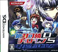 Nintendo DS software absolute Zettai Karen children DS 4 children