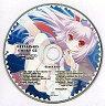 【中古】同人音楽CDソフト REITAISAI5 Omake CD/いえろーぜぶら【10P25Mar11】【画】