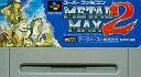 【中古】スーパーファミコンソフト METAL MAX2 (RPG) (箱説なし)
