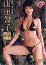 【中古】女性アイドル写真集 山田誉子DVD+写真集 フェロモン【10P25jun10】