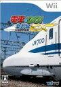 【中古】Wiiソフト 電車でGO!新幹線EX 山陽新幹線編