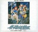 【中古】アニメ系CD 英雄伝説3 もうひとつの英雄たちの物語〜白き魔女〜