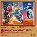 【中古】アニメ系CD ゲームサウンドミュージアム-ファミコン...