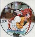 【中古】アニメ系CD Princess Frontier プリンセスフロンティア 羽ばたく翼【10P21dec10】【画】