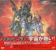 【中古】アニメDVD CRUSHER JOE DVD COMPLETE BOX【画】