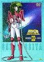 【中古】アニメDVD 聖闘士星矢 III アンドロメダBOX [通常版]