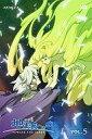 【中古】アニメDVD 地球(テラ)へ・・・ 5 [通常版]【P19May15】【画】