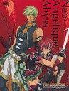 【中古】アニメDVD ネオアンジェリーク Abyss 1 アニメイト独占版 Limited Edition [初回限定生産]