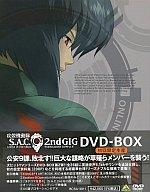 【中古】アニメDVD 攻殻機動隊 S.A.C. 2nd GIG DVD-BOX[限定版]