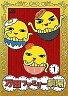 【中古】アニメDVD 万田家族PRESENTS 万田ファミリー劇場(1)【画】
