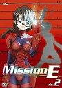 【中古】アニメDVD Mission-E File.2