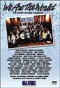 【中古】洋楽DVD U.S.A.For Africa/ウィー・アー・ザ・ワールト【02P05Nov16】【画】