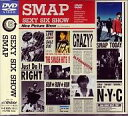 【中古】邦楽DVD SMAP/SEXY SIX SHOW【10P13Jun14】【画】