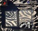 【中古】PS2ハードPlayStation2専用メモリーカード(8MB)ゼブラ