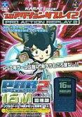 【中古】PS2ハード プロアクションリプレイ [16Mメモリードングルカード同梱版] (PS2用)【02P03Sep16】【画】
