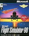 【中古】Win95 CDソフト MSフライトシミュレーター98