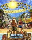 【中古】Windows98/Me/XP CDソフト TROPICO プラス 〜PARADISE ISLAND〜