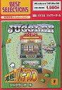 【中古】Win98-XPソフト 激熱!パチスロ ジャグラーガール
