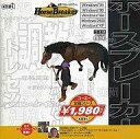 【中古】Windows95/98/Me/2000/XP CDソフト HorseBreaker コーエー定番シリーズ