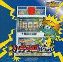 【中古】Win95-Me CDソフト ULTRA2000 パチスロピカ吾郎