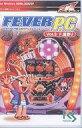 【中古】Win98-XP CDソフト フィーバー夏祭り FEVER PC Vol.3