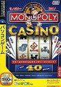 【中古】Windows98/Me/2000/XP CDソフト MONOPOLY -CASINO- (スリムパッケージ版)