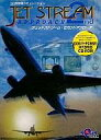 【中古】PC-9821 CDソフト ジェットストリーム・セカンドアプローチ 2nd