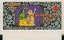 【エントリーでポイント最大27倍!(6月1日限定!)】【中古】ファミコンソフト ドラゴンズレアー (箱説なし)