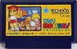 【中古】ファミコンソフト びっくり熱血新記録 はるかなる金メダル (箱説なし)【02P06Aug16】【画】