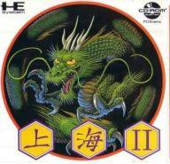 PC engine CD software Shanghai II