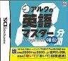 【新品】ニンテンドーDSソフト アルクの10分間英語マスター(中級)【10P24nov10】【画】