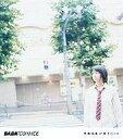 【中古】邦楽CD 馬場俊英 / 青春映画が好きだった【画】